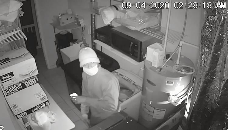 Police Investigating Burglary of Four Local Businesses